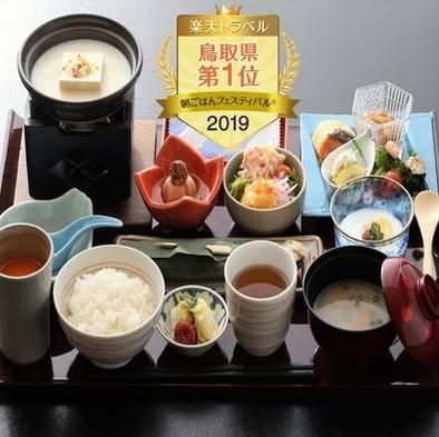 【和室】 『朝食付』プレミアムプラン♪日本海一望ジャグジーバス付でリフレッシュ(無料駐車場付)