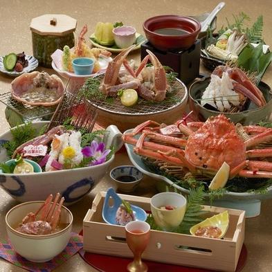 【和室】 保証タグ付厳選活松葉をたっぷり2枚使用の蟹づくし会席 (蟹刺し、焼蟹、甲羅酒、茹で蟹など)