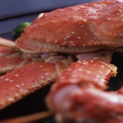 【和室】 色々な和食料理にズワイ蟹が丸々1枚付いた、ズワイ蟹一枚付満足会席