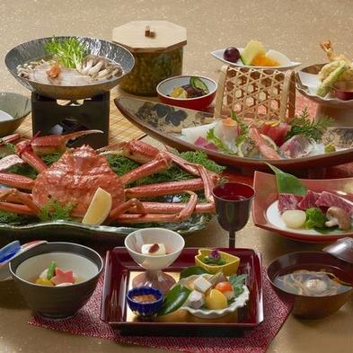 【和室】 色々な和食料理も堪能  茹で活松葉蟹が<二人に一枚>付いた和会席