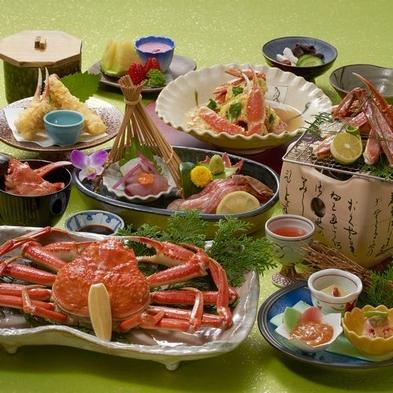 【和室】 たっぷりズワイ蟹2枚使用の蟹づくし会席 (姿蟹1枚・焼蟹・蟹刺・蟹天・蟹具足煮等)