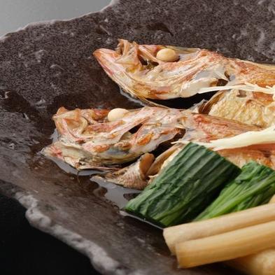 【和室】 高級魚のどぐろ付会席プラン(塩焼きor煮付け)