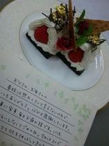 メッセージ&ケーキ