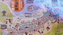 *小浜西組の町並み散策MAPです♪時間があれば散策してみてください♪