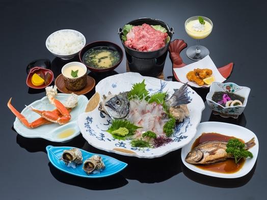 【迷ったらこれ!】黒潮の新鮮活き盛り海鮮会席膳【二食付き】