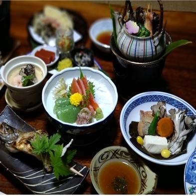 期間限定◇秋味満載♪\舞茸づくし!/板長自慢の手作り料理<2食付>