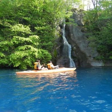 \四万の大自然でワイルドに遊ぶ!!/四万ブルーを感じる<半日カヌー体験付き>1泊2食プラン