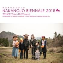 *ビエンナーレ2015 9/12~10/12開催♪