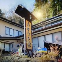 3/15公開映画「まく子」のロケ地に使われました!