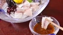*岩魚のお刺身(お夕食一例)