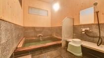 *小浴場/小ぶりな湯船ですが、十分身体の芯まで温まります。旅の疲れをやわらかい湯で癒しましょう。