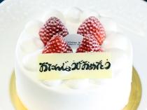 【別注】12cmホールケーキ