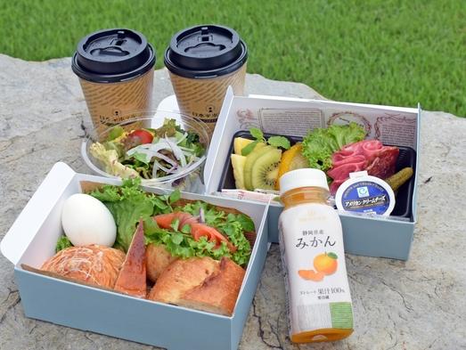 【朝食はお部屋や庭園で♪】ブレックファーストBOX付 ご宿泊プラン
