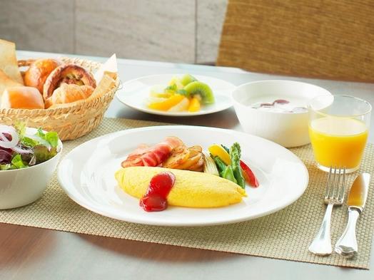 【夏秋旅セール】シーズナリティ1泊朝食付プランを少しだけお得な価格に♪