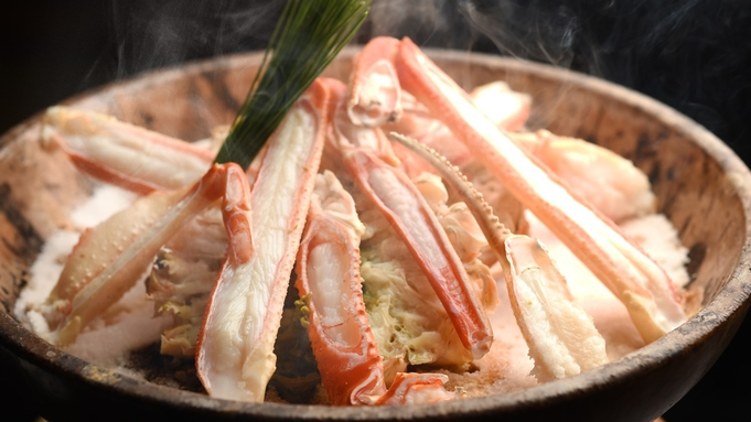 【活松葉ガニ】+【ぶりしゃぶ】を同時に味わうよくばりMIXコ−ス
