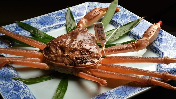 【極み】超特選の特大「活ガニ」最高の松葉ガニを味わいつくす