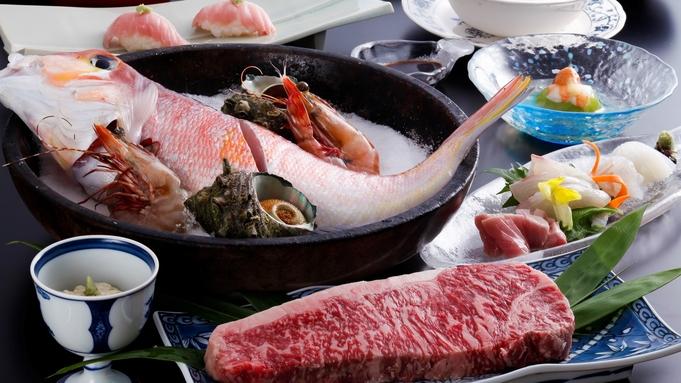 【海の幸と黒毛和牛ステ−キ】よくばり会席プラン(部屋食)