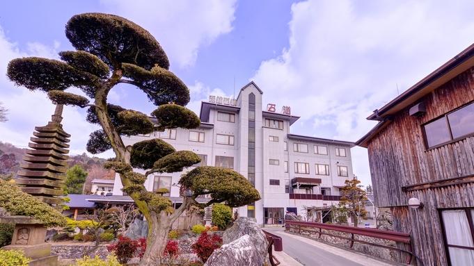【朝食付】当日予約OK★天然温泉&サウナで疲労&ストレス解消!