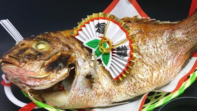 【年末年始限定】季節の会席!朝食は焼き鯛付★おせち料理をご賞味♪