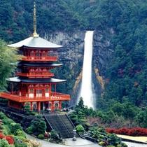 三重の塔と那智の滝