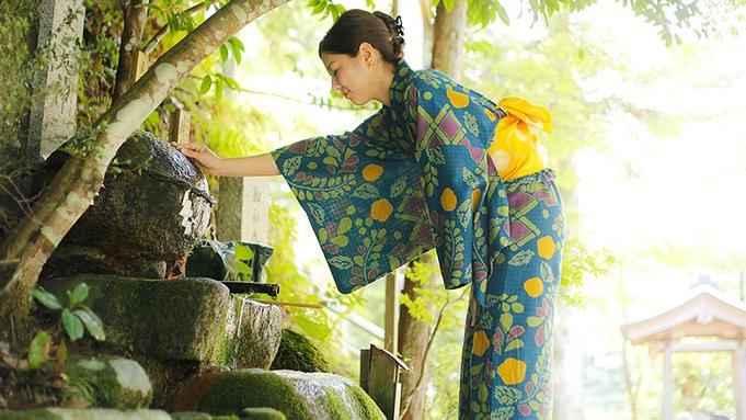 【秋冬旅セール】◆山陰の味覚「季節の会席膳」プラン
