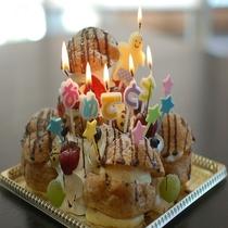 シュークリームタワーで記念日をお祝い!