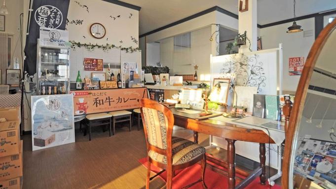 ルームサービス付☆はこだて和牛のカレー&朝食付プラン(夕朝食付)