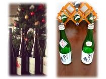 【クリスマスディナープラン】木古内町の地酒『みそぎの舞』またはワインのどちらか1本プレゼント☆