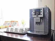 【コーヒーマシン】コーヒーで目覚めもすっきり