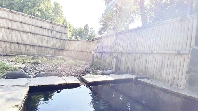 年末年始プラン【別館】源泉掛流し露天風呂付き客室