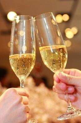 露天付特別室【阿蘇五岳館】◆記念日のお祝い◆ケーキ&スパークリングワイン付!選べる夕食!