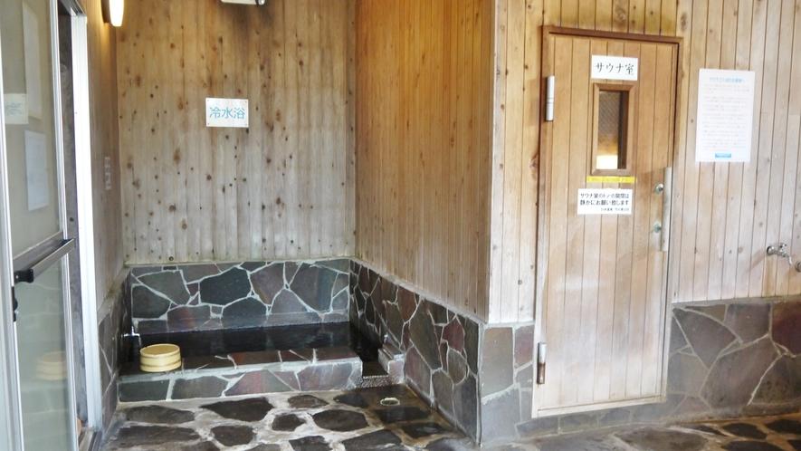 ☆大浴場水風呂☆
