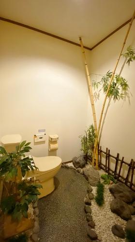 ☆【阿蘇五岳館】客室トイレ☆