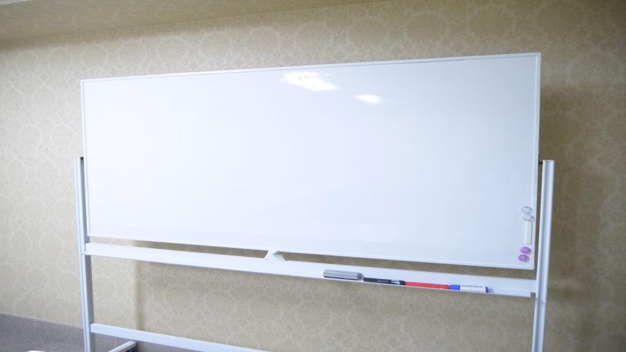 【ホワイトボード】会議室