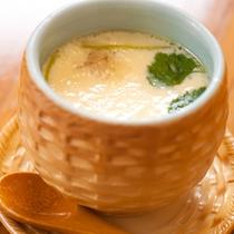 ■茶碗蒸し■ 温かいうちにお召し上がりください。