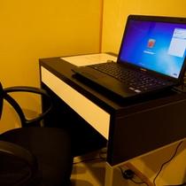 ■パソコンルーム■インターネット環境も準備しております。
