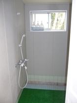 温水シャワールーム