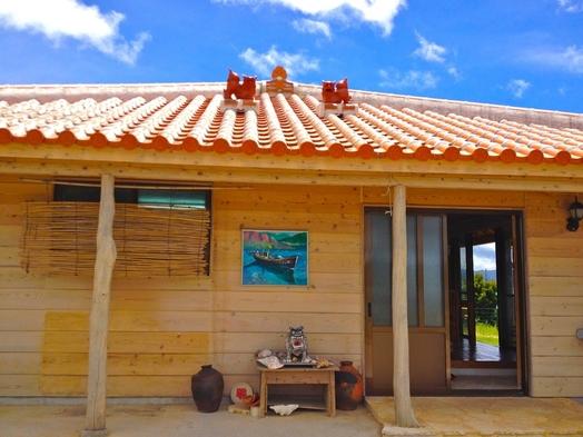 ◇古宇利島で過ごす◇シンプル一棟貸切♪素泊まりプラン♪