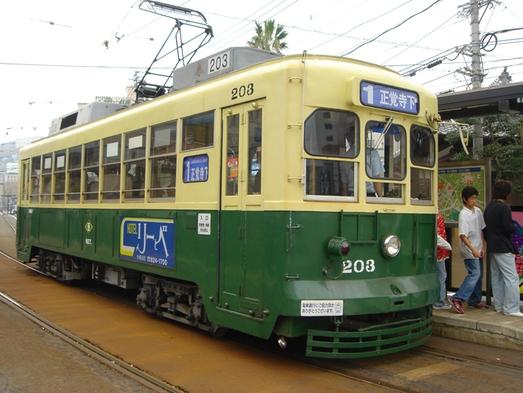 路面電車1日乗車券付 素泊り シングルプランゆったり幅広ベッド120cm