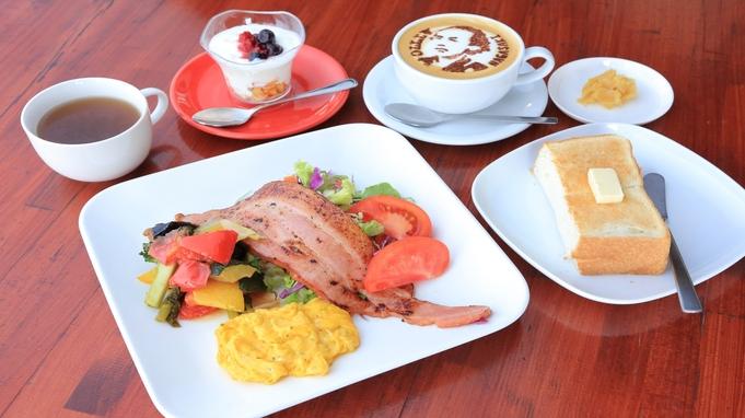 【朝たび長崎】いつもとは違う朝食で長崎を楽しむ♪〜テラスで野菜たっぷり洋食プレート〜