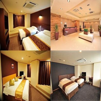 お部屋タイプ禁煙・喫煙ホテルおまかせプラン(素泊り)