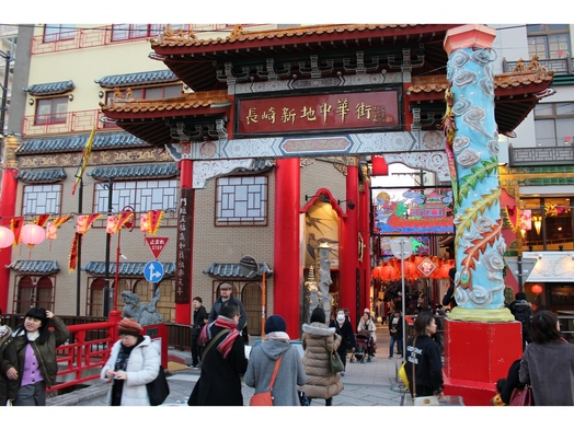 中華街まで徒歩3分 グラバー園入場券付プラン ゆったり幅広ベッド120cm・25㎡