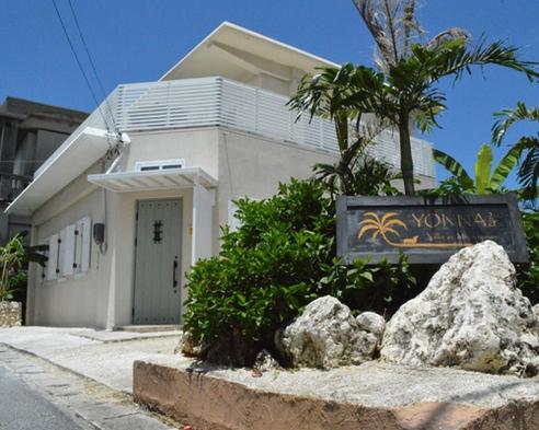 ★3泊以上限定プラン 5カ月より先もご予約できます 10人様まで可 宮古島の南欧風コテージ ★
