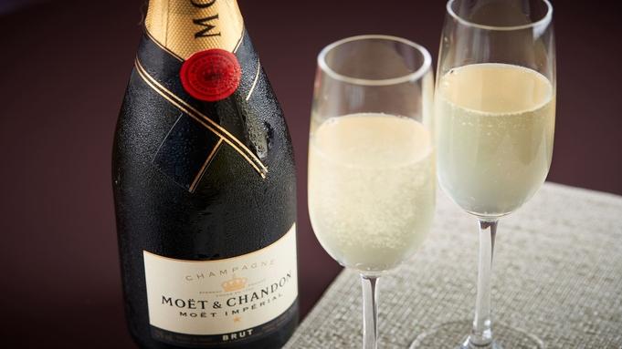 【シャンパン付】ゴールドにきらめく、大人の記念日を。【朝食付】