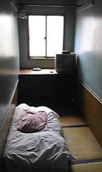 【和室1.5畳】