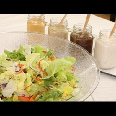 【女性限定♪】レディース割引バリュープラン ◆朝食無料◆