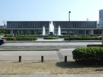 平和記念資料館