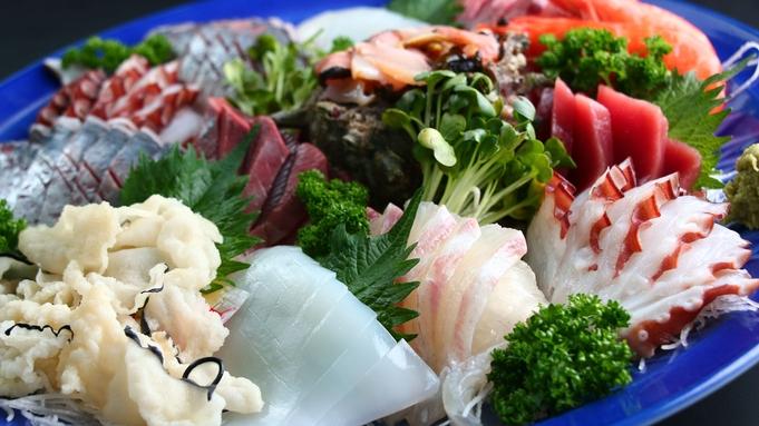 【スタンダード】海の幸を豪快に♪漁師町の民宿ご飯