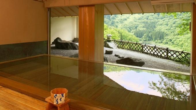 <夕個室食>数寄屋造り130平米・渓谷のせせらぎに癒される極上空間♪