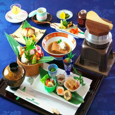 【グレードUP!!】森の中の静かなレストラン♪和食懐石・四季彩彩♪1泊2食付きプラン